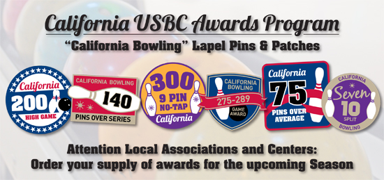 CUSBC Awards web header